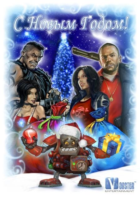 С Новым Годом от Vogster Entertainment!